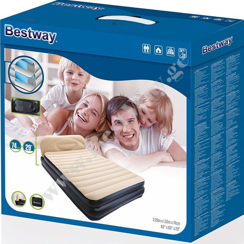 Надувная кровать-софа BestWay 67483
