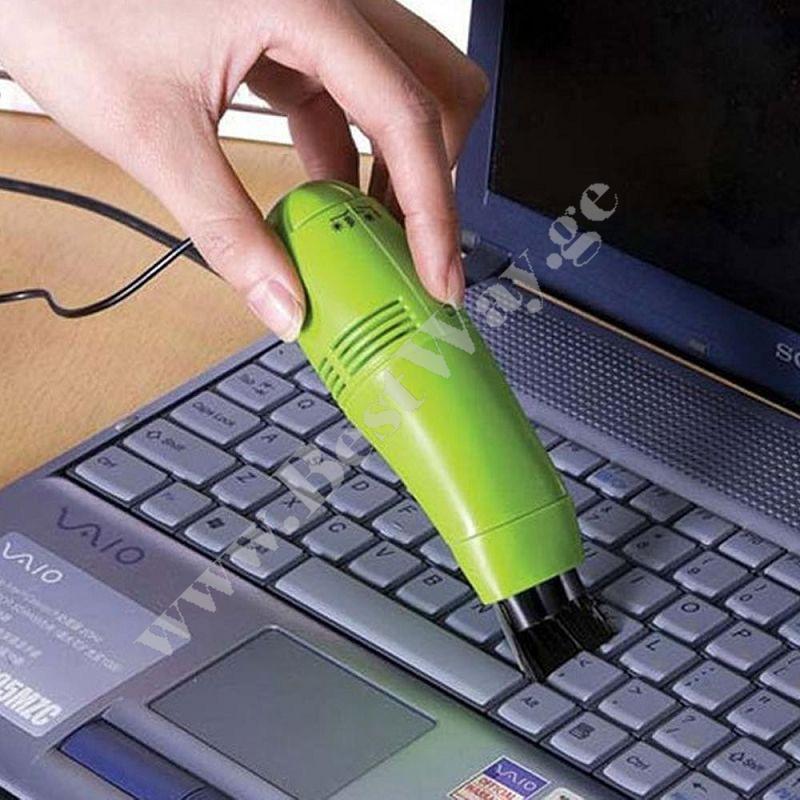 კლავიატურის საწმენდი USB მტვერსასრუტი